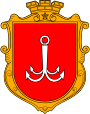 90px-Coat_of_Arms_of_Odessa.svg