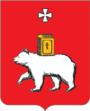 90px-Coat_of_Arms_of_Perm