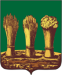 90px-Coat_of_Arms_of_Penza_(Penza_oblast)_(2001)