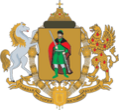 120px-Coat_of_Arms_of_Ryazan_large